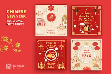 Chinese New Year  R1 Social Media Post Template