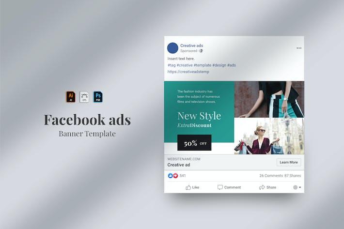 Thumbnail for ELENA - Facebook ad 13