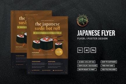 Japanese Sushi - Flyer