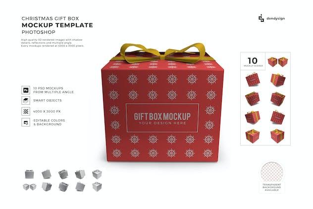 Christmas Gift Box Mockup Template Set