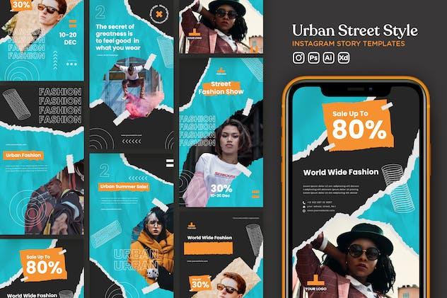 Instagram Story Template Vol.36 Urban Street Style