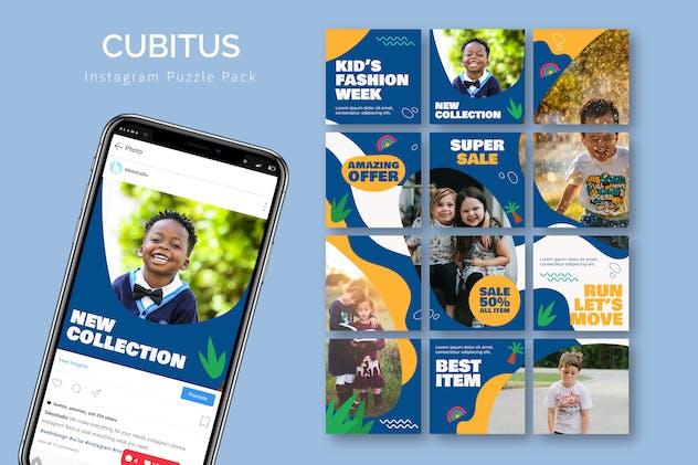 Cubitus - Instagram Puzzle Pack