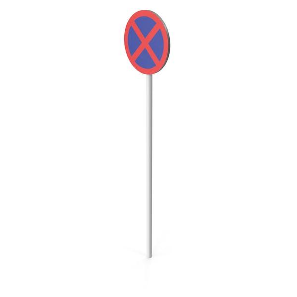 No Stop Sign
