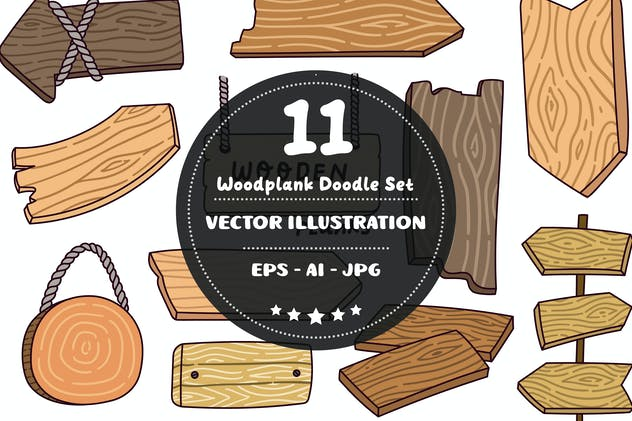 Wood Plank Doodle Set