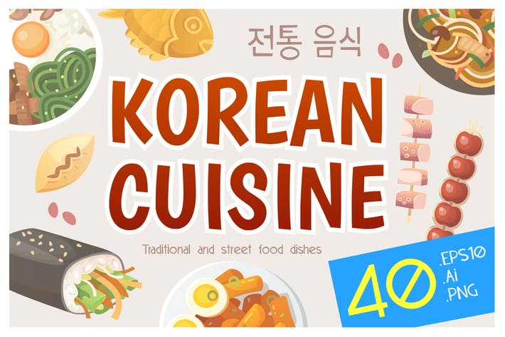 Thumbnail for Korean food