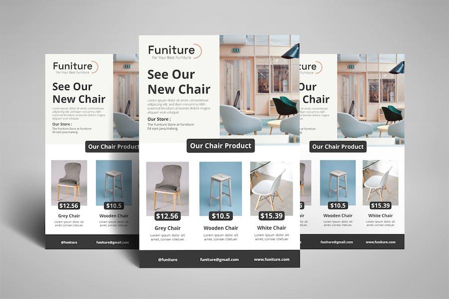 Furniture - Interior Designer Flyer Poster