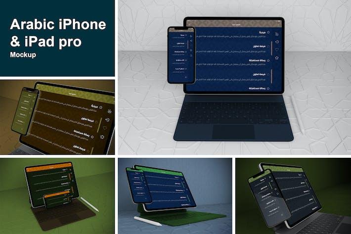 Thumbnail for Arabic iPhone & iPad Pro Mockup