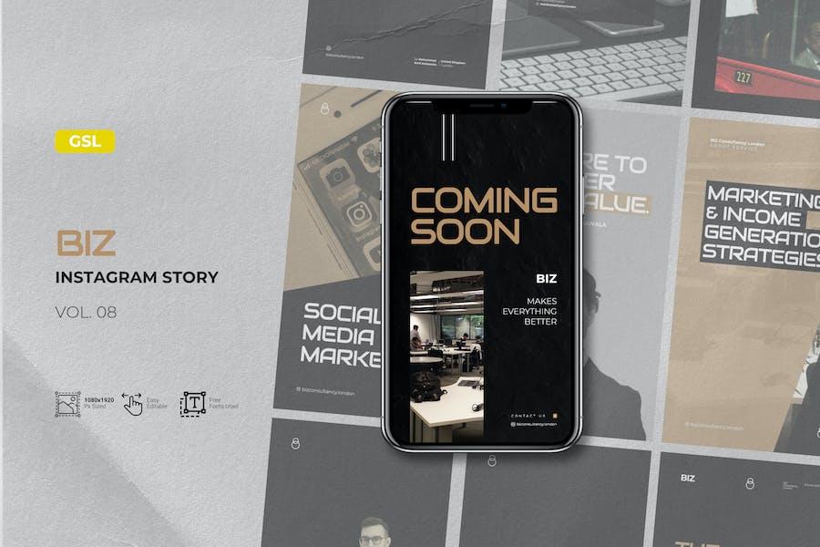 BIZ Story - GSL