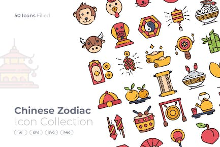 Chinese Zodiac Filled Icon