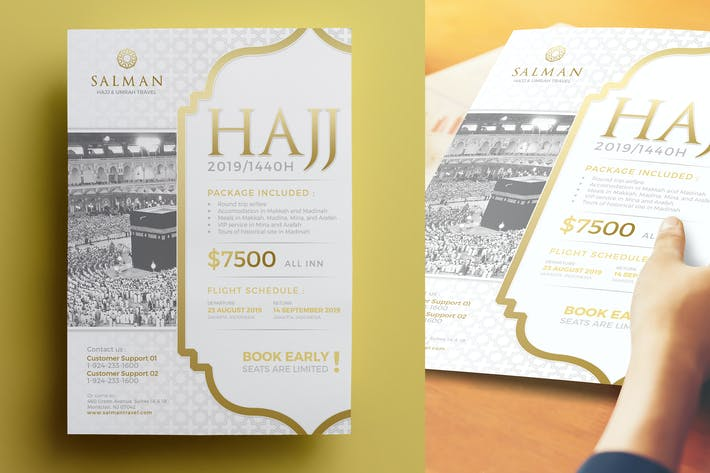 Thumbnail for Hajj Flyer 04