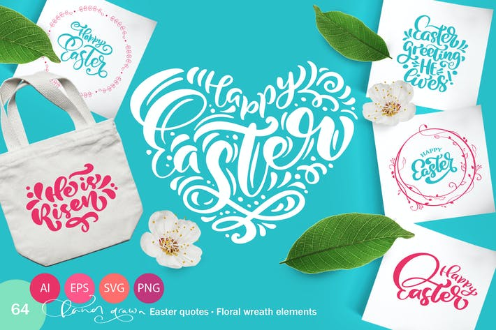 Thumbnail for Vector Easter Quotes And Frames SVG
