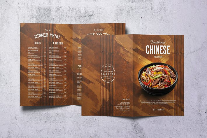 Thumbnail for Chinese A4 US Letter Bifold Food Menu