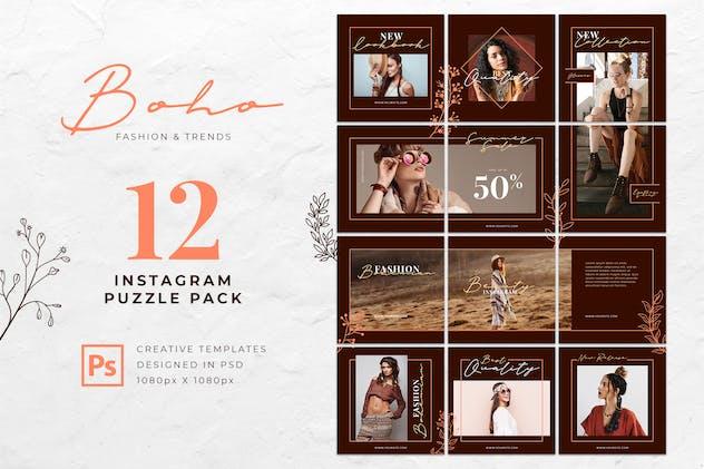 Instagram Puzzle Boho Fashion