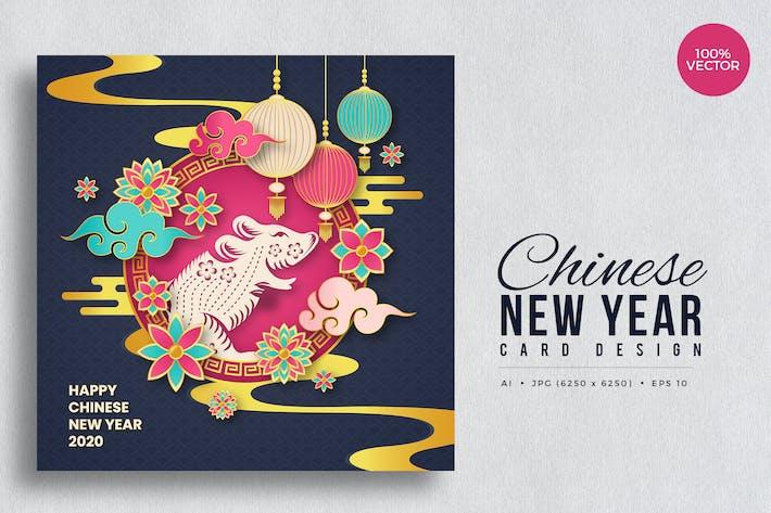 Thumbnail for Китайский Новый год, Крыса Год Вектор карта Vol.3