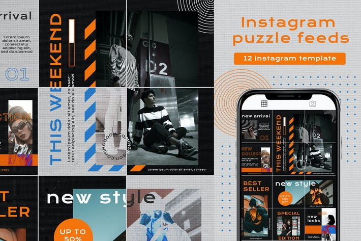 Thumbnail for Instagram Puzzle - New style