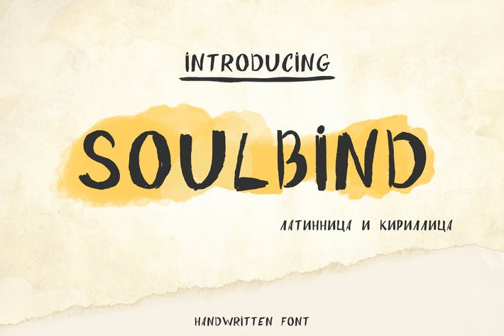 Thumbnail for Soulbind