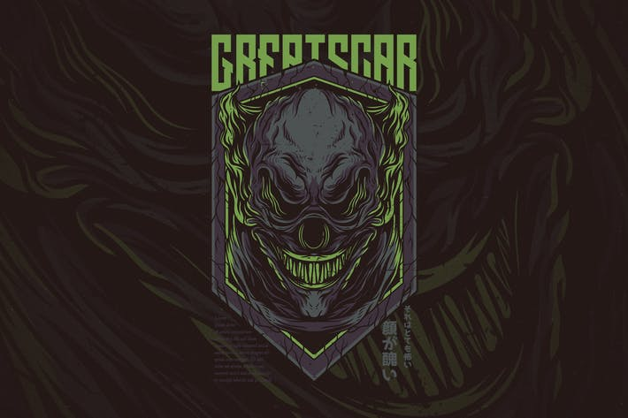 Thumbnail for Great Scar