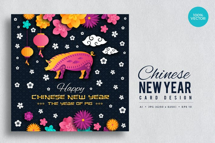 Thumbnail for Chinese New Year Vector Card Vol.5