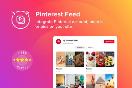WordPress Pinterest поток Расширения