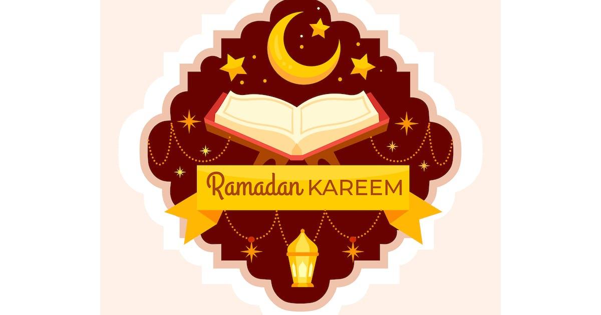 Download Ramadan Kareem Quran Decor by MissChatZ