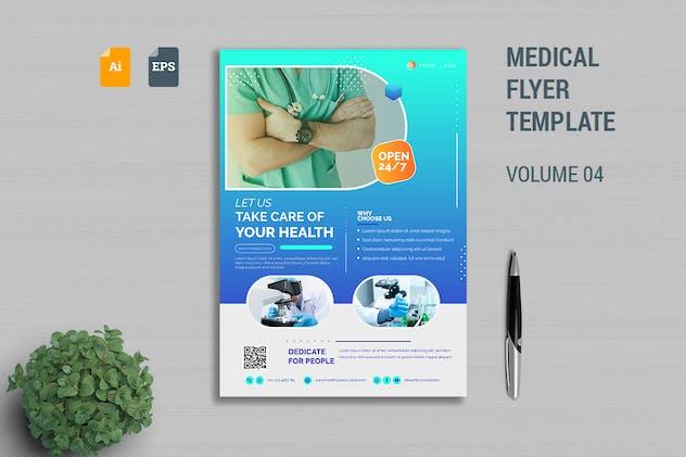 Medical Flyer Template Vol. 04