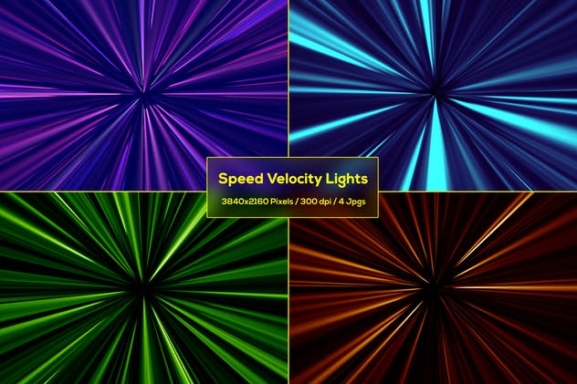 Speed Velocity Lights Backgrounds