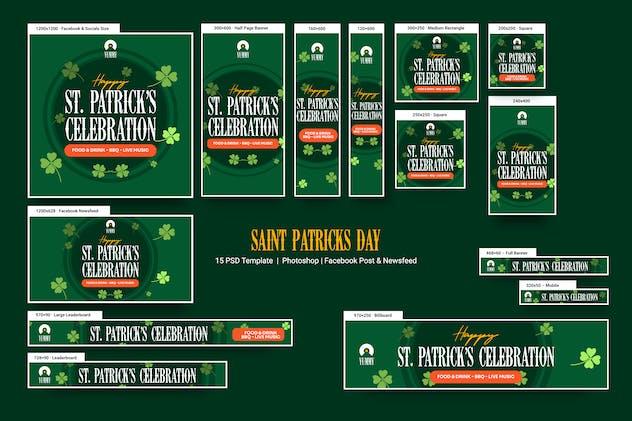 Saint Patricks Day Banners Ad