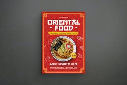 Chinese Restaurant Flyer