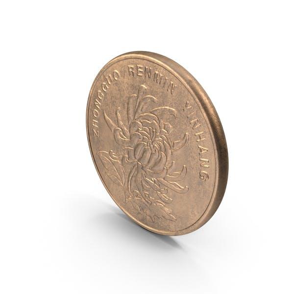 Thumbnail for 1 Yuan Coin