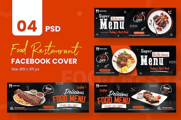 Food Restaurant Facebook Timeline Covers