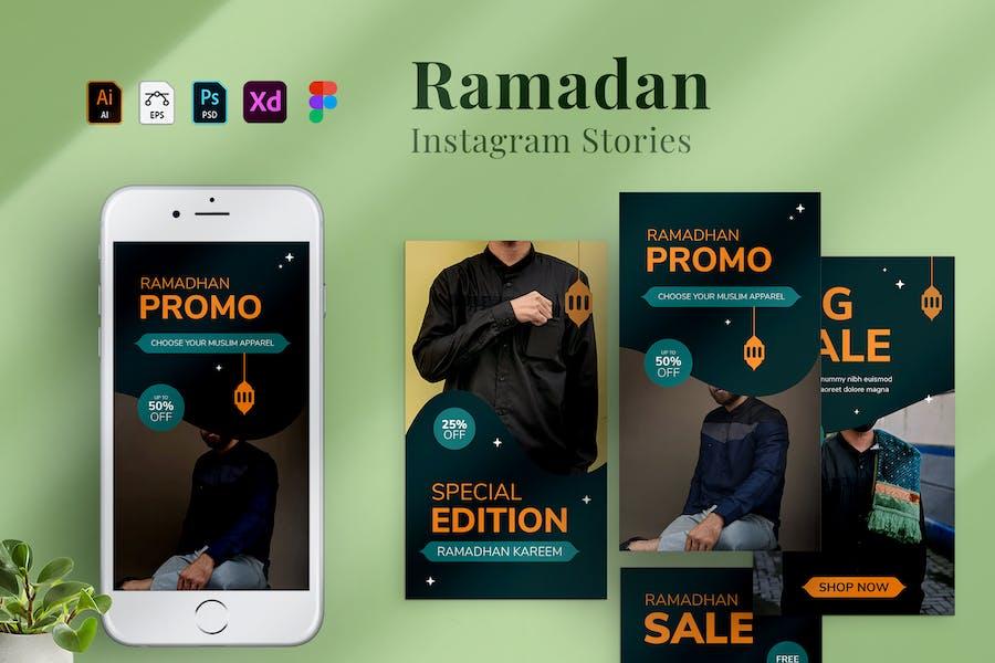 Ramadan Sale Instagram Stories 02