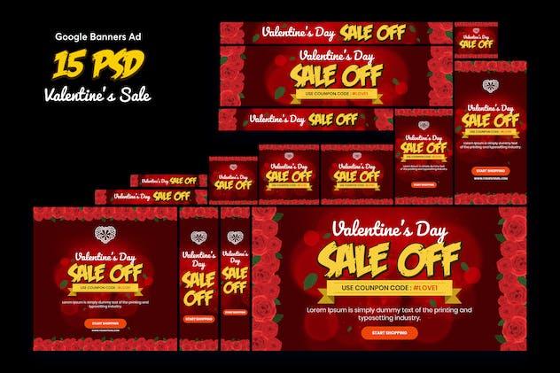 Valentine Banners Ad