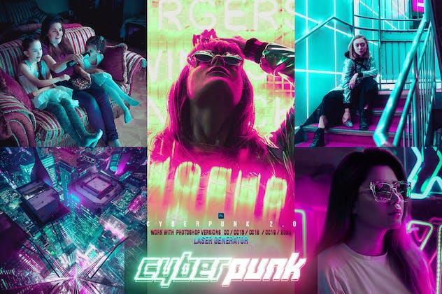Cyber Punk City Photoshop