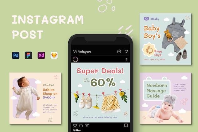 Baby Shop Instagram