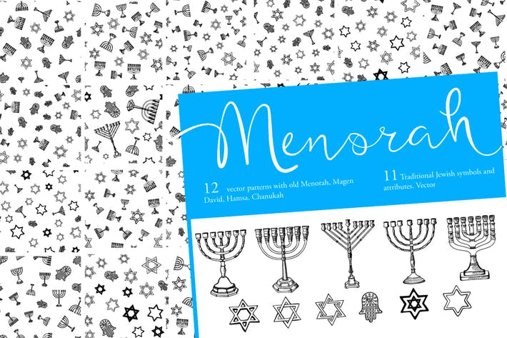 Thumbnail for Menorah set