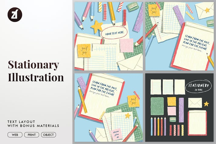 Cover Image For Stationary illustration with text layout