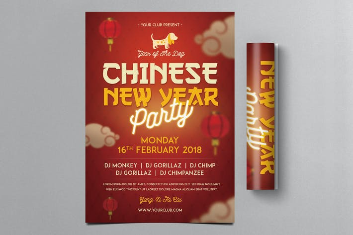 Thumbnail for Chinese New Year Flyer 2018