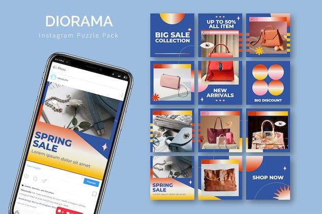 Diorama - Instagram Puzzle Template