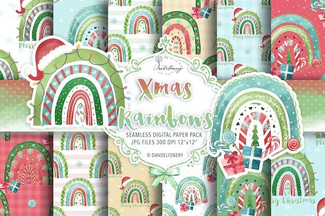 Xmas Rainbow digital paper pack
