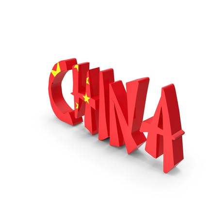 China Text with Flag