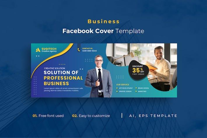 Thumbnail for Бизнес r1 Facebook Обложка Шаблон