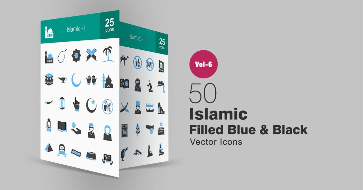 50 Islamic Blue & Black Icons by IconBunny