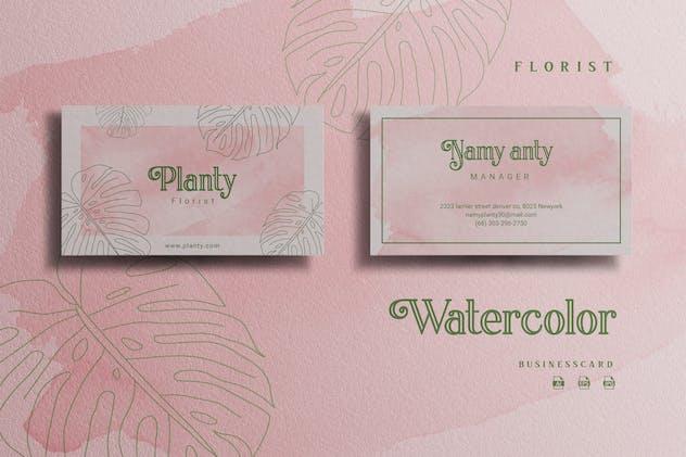 Modern Beauty Florist - Businesscard