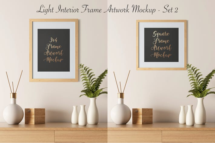 Thumbnail for Light Interior Frame Artwork Mockup - Set 2