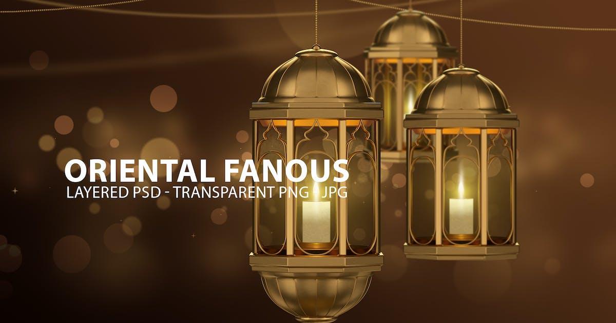 Download Eastern Lantern Fanous Backgrounds by Abdelrahman_El-masry