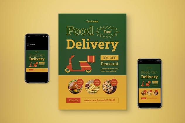 Food Delivery Flyer Set