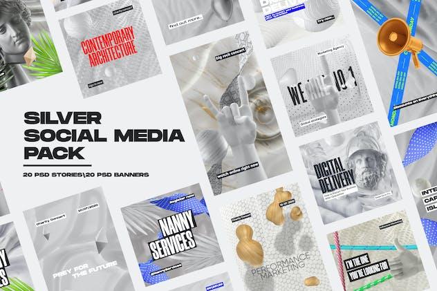 Silver Social Media Pack