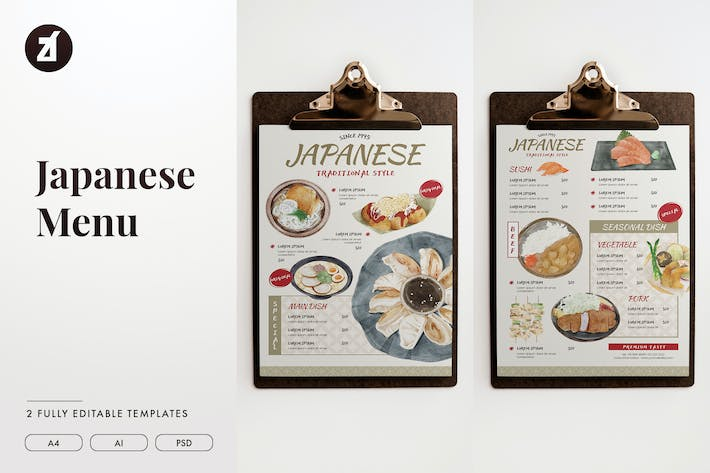Thumbnail for Japanese menu template