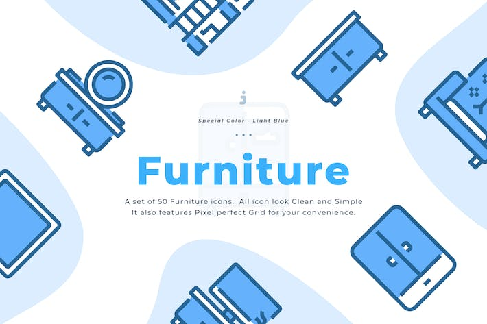 Cover Image For 50 Furniture Icons - Light Blue