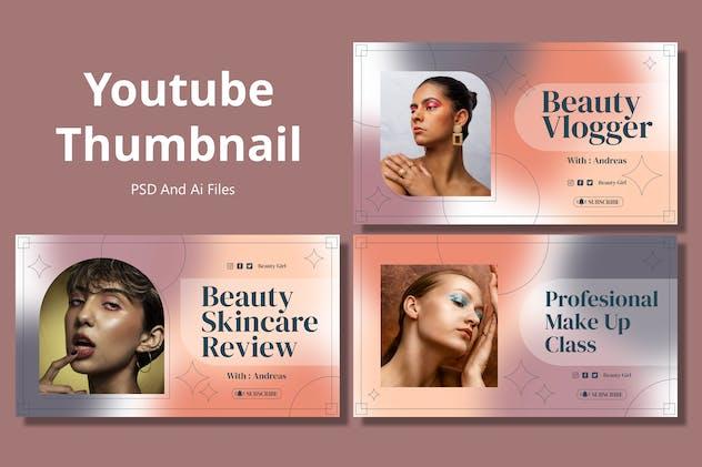 Beauty Vlogger – Youtube Thumbnail Template Pack